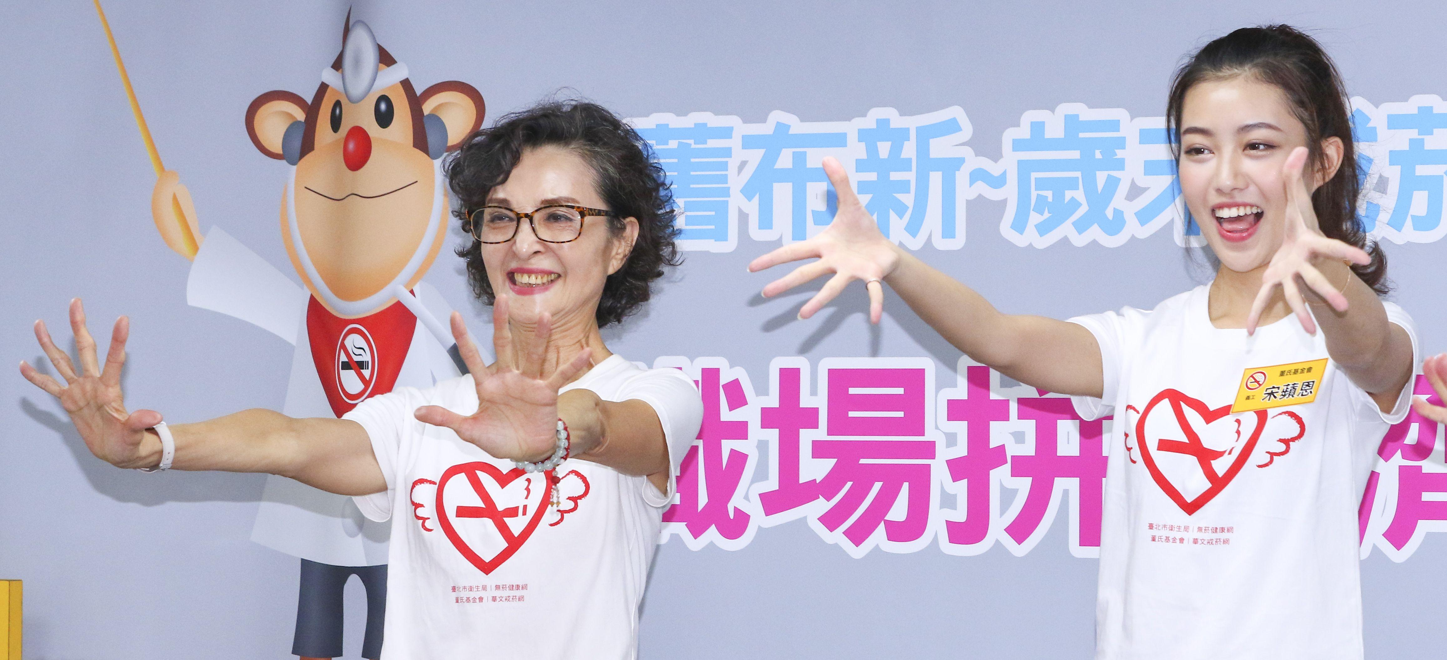 「與運將談菸害、破迷思」陳淑麗、李㼈、宋蘋恩。(記者林士傑/攝影)