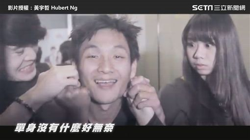 黃宇哲 Hubert Ng 授權