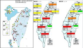 1108西部空汙嚴重亮紅燈(圖/老大洩天機)