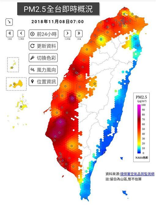 台灣颱風論壇|天氣特急,觀氣象看天氣,氣象局,鄭明典,空汙,空污