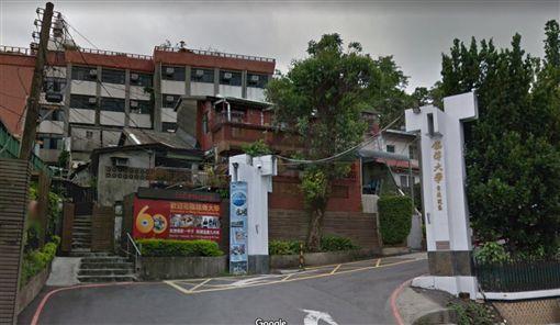 台北,銘傳大學,宿舍,乘機猥褻,侵入住宅。翻攝自GoogleMap