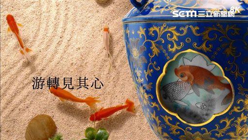 8K鏡頭,博物館,國立故宮博物院,台灣夏普,8K,清 乾隆 霽青描金游魚轉心瓶