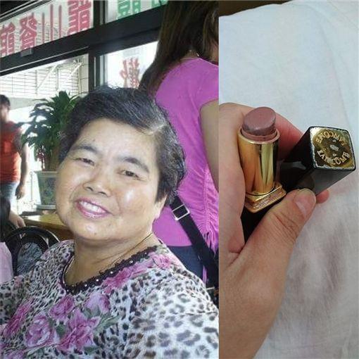 網友求神人幫忙找回「外婆的口紅」。(圖/翻攝自臉書社團「美妝公社」)