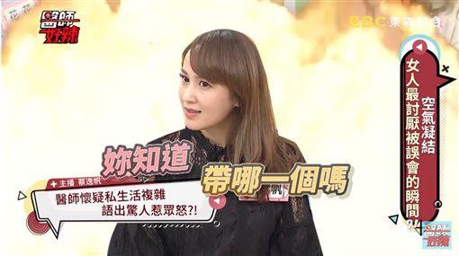 主播蔡逸帆上醫師好辣圖/翻攝自臉書、YouTube