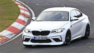 這是終極版? BMW M2 CSL