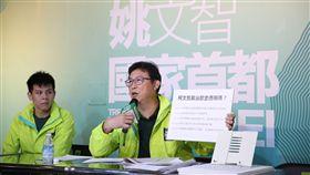 民進黨台北市長候選人姚文智8日記者會,姚文智辦公室提供