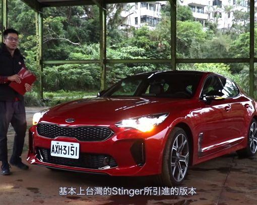 Kia Stinger 3.3 GT試駕(圖/車訊網)