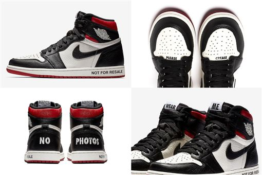 ▲Air Jordan 1「Not For Resale」。(圖/翻攝自網路)
