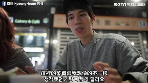 韓國歐爸體驗台灣早餐店文化。(圖/京欽 KyeongHeum臉書授權)