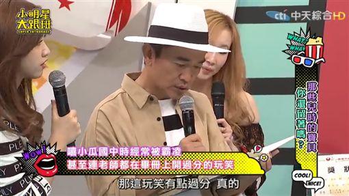 嘻小瓜/翻攝自我愛小明星大跟班YouTube