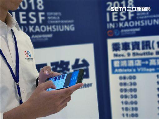 IESF,世界電競錦標賽,高雄巨蛋, HTC,宏達電,U11,HTC VIVE