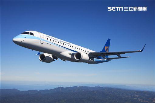 華信航空,雙11,折扣碼,優惠活動,/華信航空提供