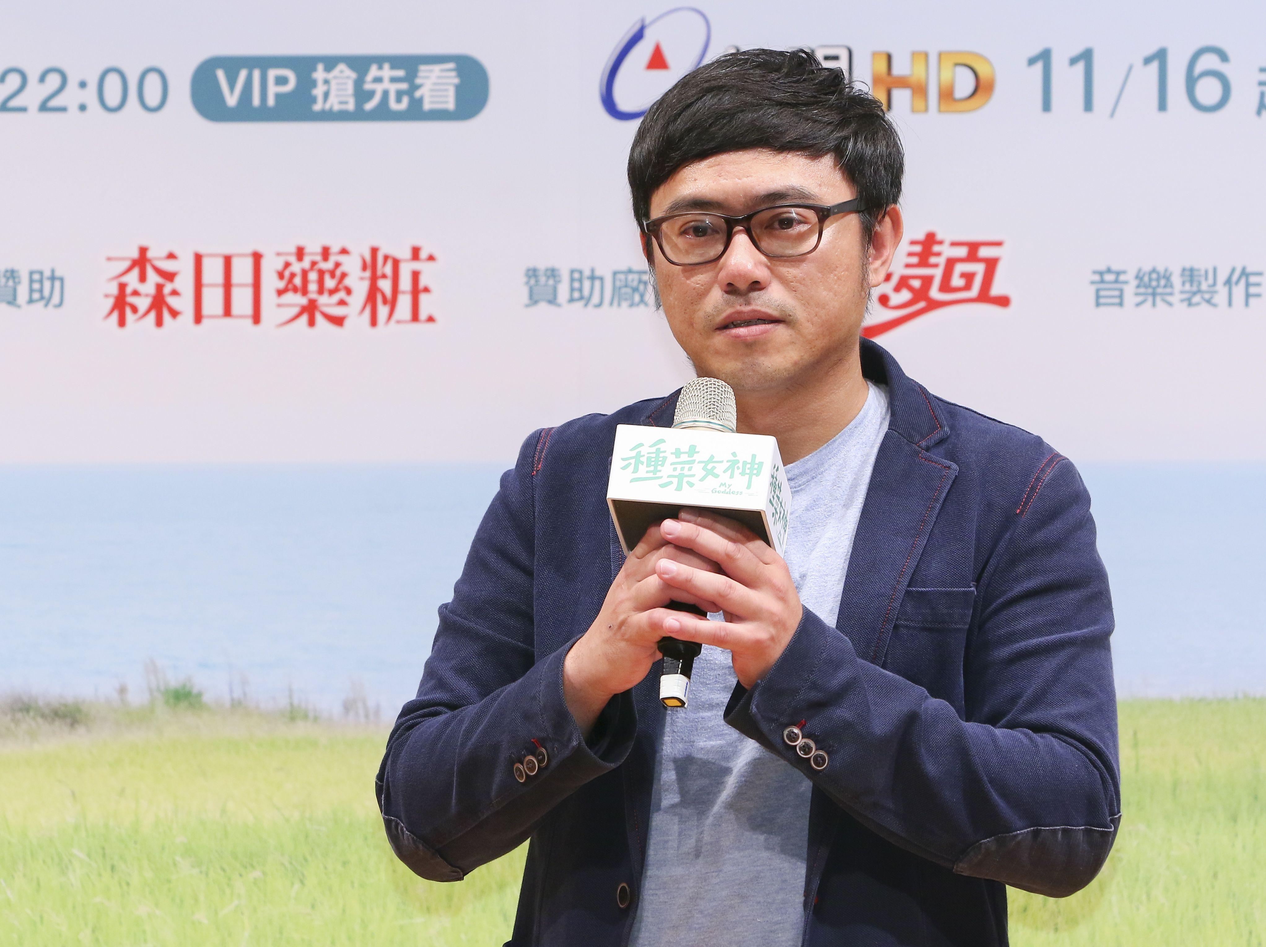 「種菜女神」首映發布會郭春暉導演。(記者林士傑/攝影)