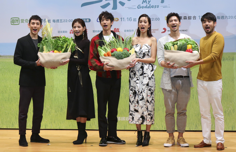 「種菜女神」首映發布會主要演員合照。(記者林士傑/攝影)