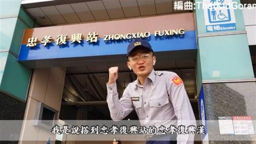 周年慶,交通宣導,大安分局,台北市/翻攝大安波麗士臉書