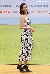 「種菜女神」首映發布會女主角陳庭妮。(記者林士傑/攝影)