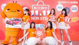 Yahoo奇摩,PChome24h購物,friDay購物,直播,木曜4超玩,蝦皮購物