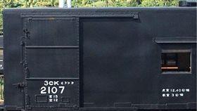 火車,注音符號,國音電碼,Mobile01 圖/翻攝自臉書Mobile01