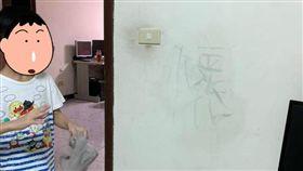 兒子拿毛筆在牆上亂畫,媽氣炸/爆怨公社