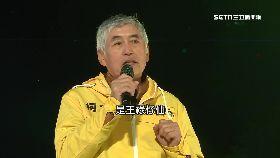 王祿仙是誰1800