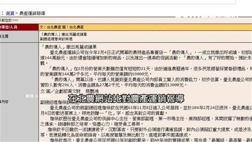獨/韓國瑜「農的傳人」專賣店!開幕營業額靠員工貢獻5%