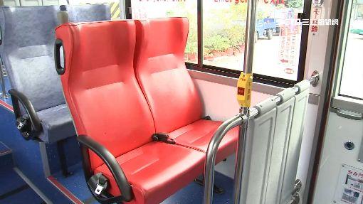 公車博愛座