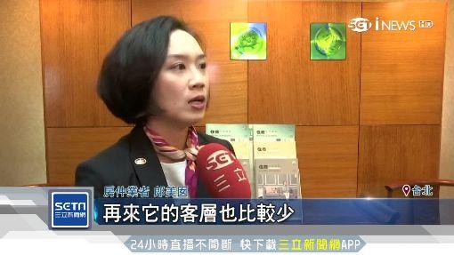 李毓芬網劇欠薪難產 拍攝別墅遭法拍