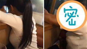 (圖/翻攝自抖音)日本,女友,正妹,抖音
