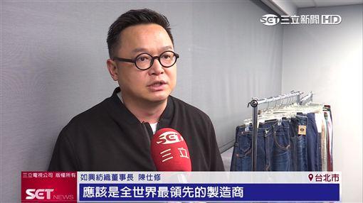 牛仔褲,雷射,環保