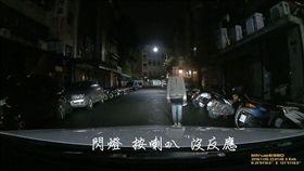 爆料公社,立牌,閃燈,喇叭,靈異(圖/爆料公社)