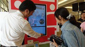 嘉義市「智慧旅宿」11/8日啟動,將在30家旅館設置互動機台,提供中、英、日與韓語等操作介面,方便旅客預訂餐廳、門票、遊程與伴手禮等