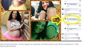 巴西,公婆,媳婦(圖/畫面翻攝自G1)