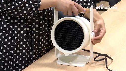 辦公室等於第二個家 「可攜式」小家電崛起、攜帶式暖爐