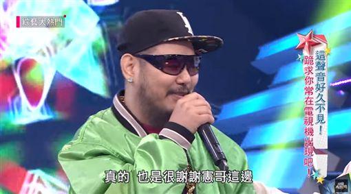 羅百吉、辛龍/YT、FB