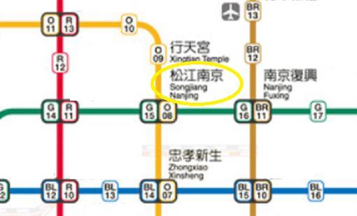 松山南京靈異事件/台北捷運官網