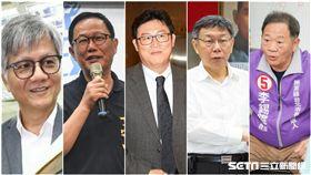 台北市長候選人,李錫錕,柯文哲,姚文智,丁守中,吳蕚洋(組圖/資料照)