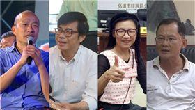 高雄市長選舉,陳其邁、韓國瑜、蘇盈貴、璩美鳳(組合圖/翻攝自臉書)