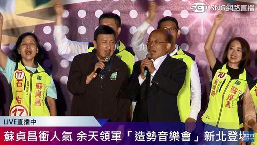 蘇貞昌舉辦造勢音樂會。