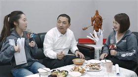 (圖/翻攝自侯友宜臉書)九合一選舉,新北市,侯友宜,晚餐會,直播