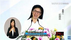 高雄市長政見發表會,璩美鳳