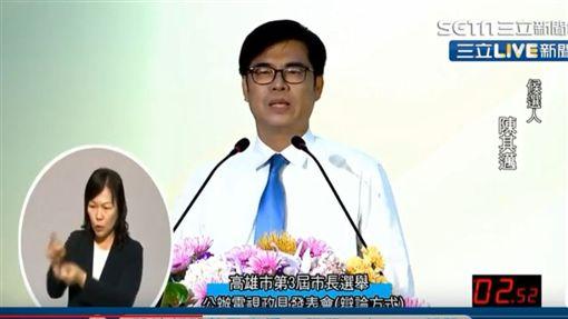 陳其邁 辯論 翻攝畫面