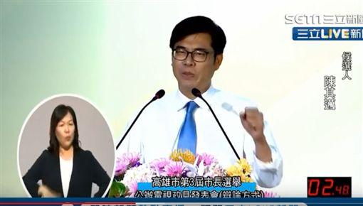 陳其邁 辯論 (翻攝畫面)