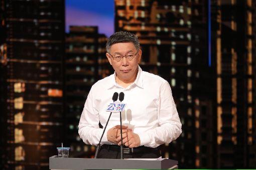 柯文哲出席台北市長選舉辯論會由公共電視主辦的2018台北市長選舉辯論會10日下午登場,無黨籍候選人柯文哲出席發表政見並回答提問。(公視提供)中央社 107年11月10日