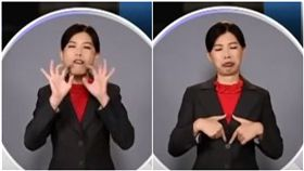 台北市長辯論,手語老師表情豐富