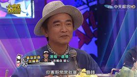 吳宗憲,小馬,生日,綜藝天王,助理,保時捷/翻攝自YouTube