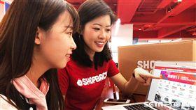 現金回饋網,ShopBack