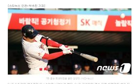 ▲SK飛龍老將金江珉在季後賽持續猛打。(圖/截自韓國媒體)