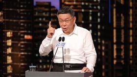 2018台北市長公辦辯論會候選人柯文哲。(圖/公視提供)