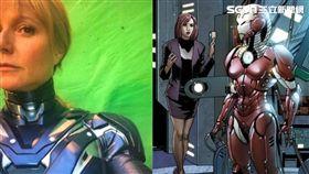 葛妮絲派特洛(左)秘密定裝正是身穿「紫色鋼鐵戰甲」照,與漫畫中原著「救援者」造型相同。(圖/翻攝自葛妮絲派特洛IG)