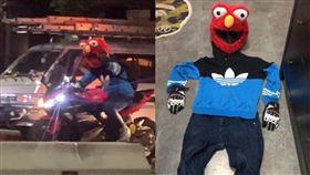 爆料公社,安全帽,Elmo,芝麻街,騎士,擋車,正妹,在一起,男友 圖/翻攝自臉書